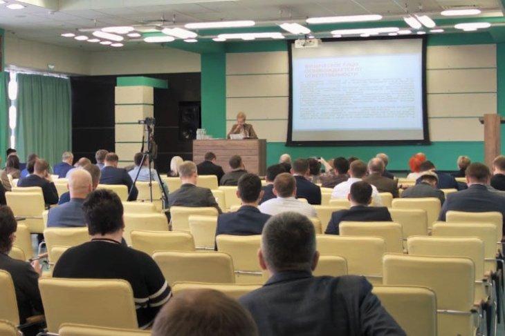 изображение Итоги Всероссийской научно-практической конференции