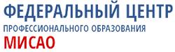 Федеральный Центр профессионального образования партнер