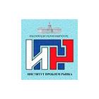 Институт проблем рынка РАН